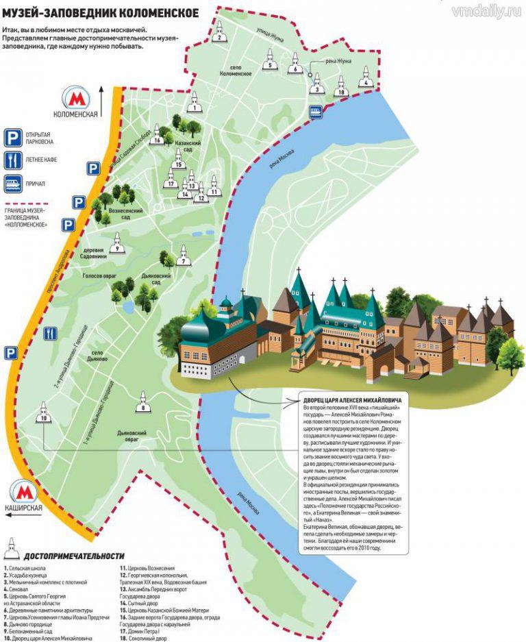 Коломна масленица карта кремля