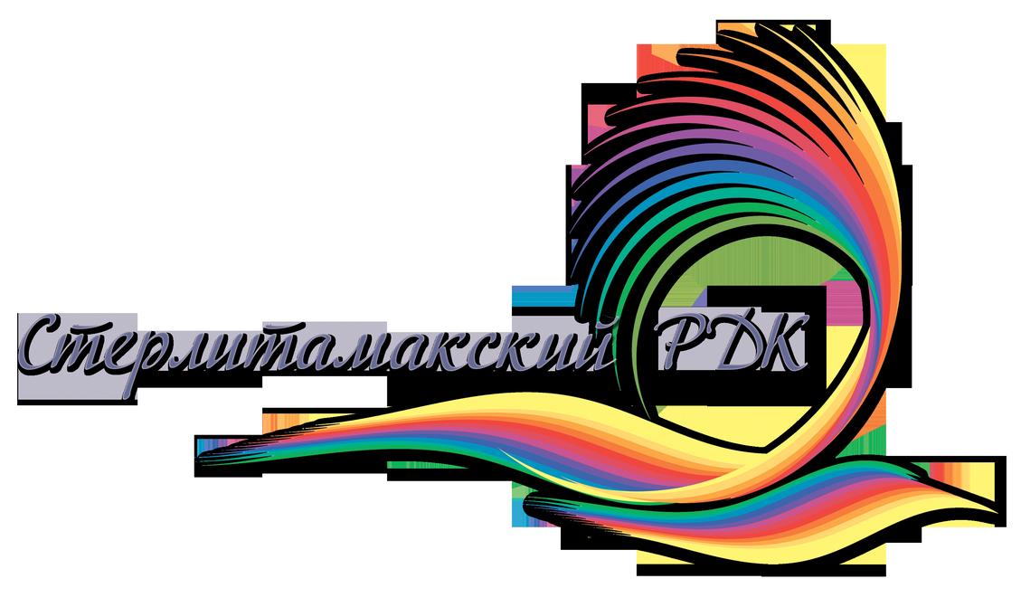 РДК Стерлитамак